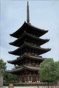 Fujimi 500232 Kofuku-ji Go-jyu-no-toh (Five-Story Pagoda) 1/100