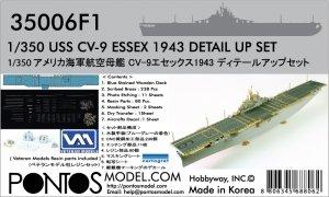Pontos 35006F1 USS CV-9 Essex 1943 Detail Up Set (1:350)