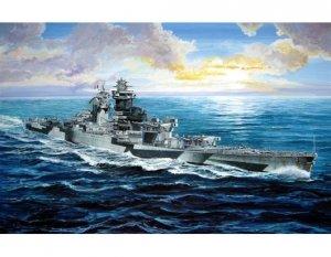 Trumpeter 05750 French Battleship Richelieu 1943 1/700