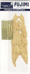 Fujimi 113401 IJN Yamashiro Wooden Deck Sticker 1/350