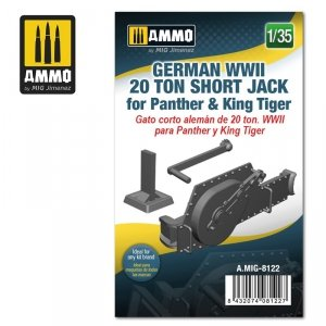 Ammo of Mig 8122 German WWII 20 ton Short Jack for Panther & King Tiger 1/35