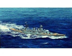 Trumpeter 05740 HMS Hood 1941 1/700