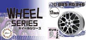 Fujimi 193625 Wheel Series No.103 BBS RG346 17-inch 1/24