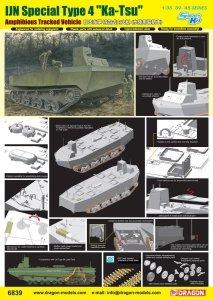 Dragon 6839 IJN Special Type 4 Ka-Tsu Amphibious Tracked Vehicle 1/35