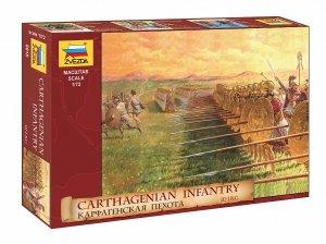 Zvezda 8010 Carthaginian Infantry 1/72