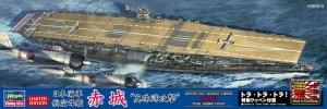 "Hasegawa SP474 JAPANESE NAVY AIRCRAFT CARRIER AKAGI ""PEARL HARBOR ATTACK"" (w/Bonus) 1/700"