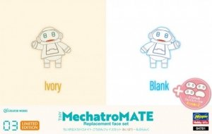 Hasegawa 64781 Creator Works Tiny MechatroMate 03 Ivory & Blank Replacement face set