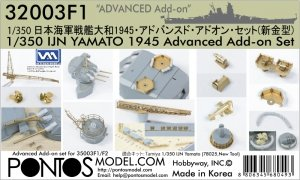 Pontos 32003F1 IJN Yamato 1945 Advanced Add-on (1:350)