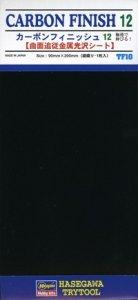 Hasegawa TF10 Carbon Finish 12 (Large-meshes) 90mm x 200mm