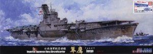 Fujimi 432960 IJN Aircraft Carrier Jyunyo 1942 Special Version w/Ship Name Plate and 2 pieces 25mm Machine Cannan (Plastic model) 1/700