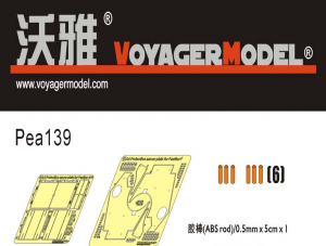 Voyager Model PEA139 WWII German Panther F Anti Aircraft Armour (For DRAGON 6403) 1/35