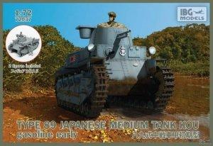 IBG 72037 Type 89 Japanese Medium Tank KOU early 1/72