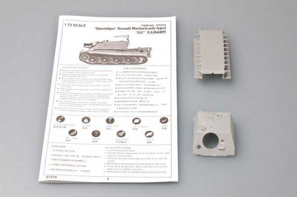 Trumpeter 07274 German Sturmtiger Early Production (1:72)