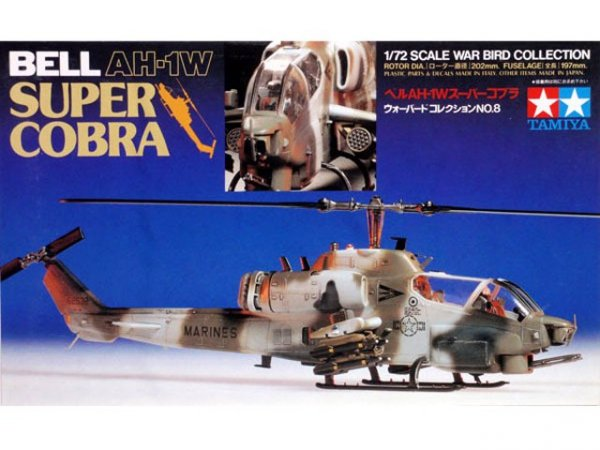 Tamiya 60708 Bell AH-1W Super Cobra (1:72)