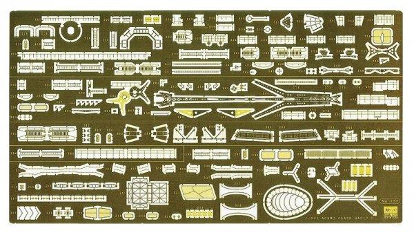 Hasegawa 40078 IJN Agano Light Cruiser Detail Parts Set (1:350)