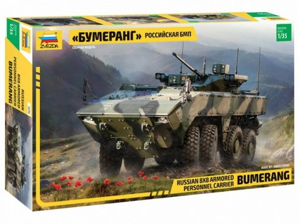 Zvezda 3696 IFV Bumerang with Epoch remote control turret 1/35