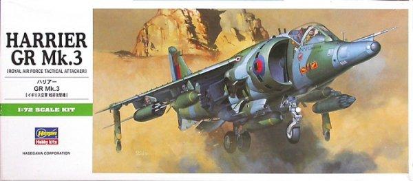 Hasegawa B6 Harrier GR.Mk.3 (1:72)