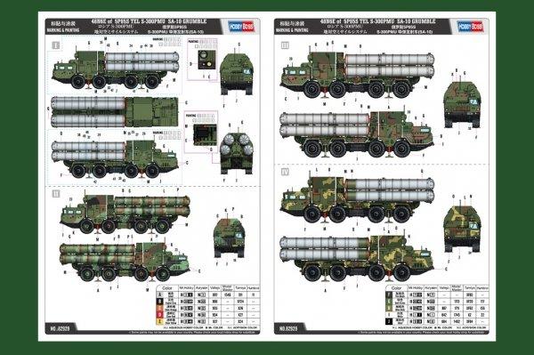 Hobby Boss 82929 48N6E of 5P85S TEL S-300PMU SA-10 GRUMBLE 1/72