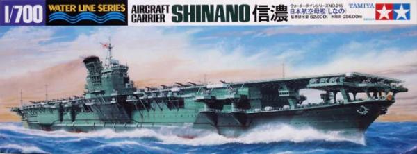 Tamiya 31215 Japanese Aircraft Carrier Shinano 1/700
