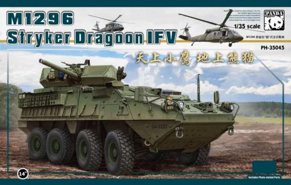 Panda Hobby 35045 M1296 Stryker Dragoon IFV 1/35