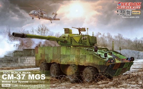 Freedom 15104 CM-37 MGS BLACK BEAR WITH 105MM CANNON (PROTOTYPE) 1/35