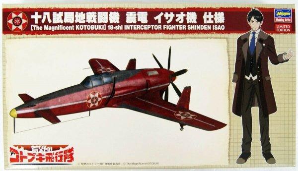 "Hasegawa SP428 (52228) The Magnificent Kotobuki 18-shi Interceptor Fighter Shinden ""Isao"" 1/48"