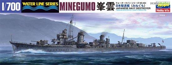 Hasegawa WL464 IJN Destroyer Minegumo 1/700