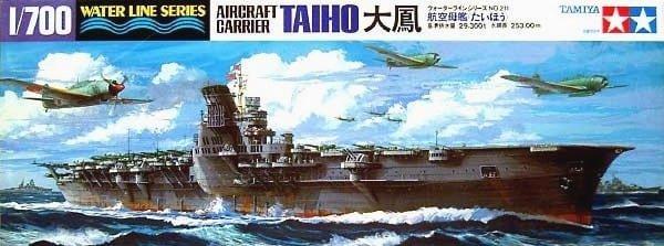Tamiya 31211 Japanese Aircraft Carrier Taiho 1/700