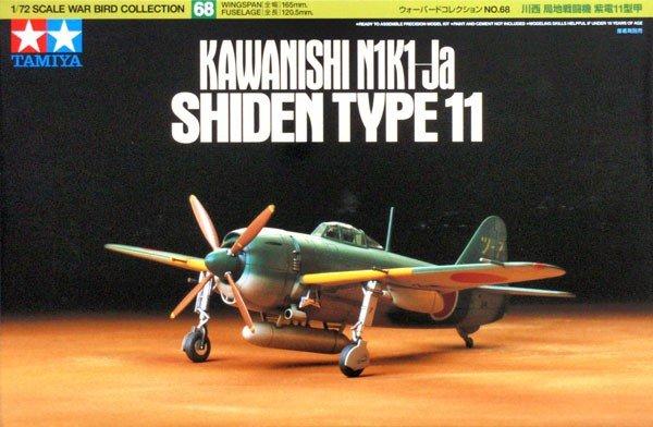 Tamiya 60768 Kawanishi N1K1-Ja Shiden Type 11 1:72