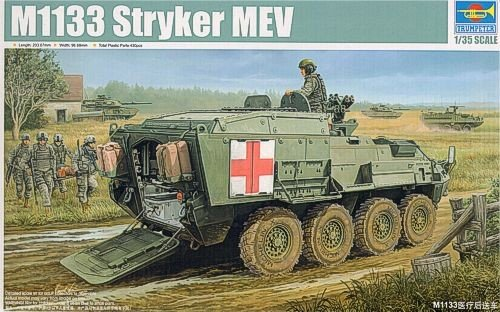 Trumpeter 01559 M1133 Stryker MEV (1:35)