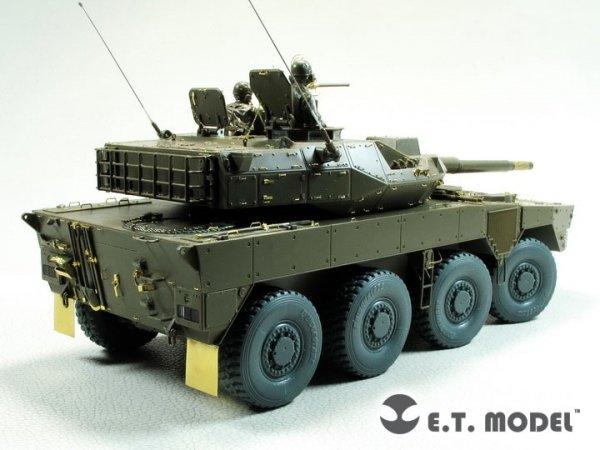 E.T. Model E35-283 JGSDF TYPE 16 Maneuver Combat Vehicle For TAMIYA 1/35