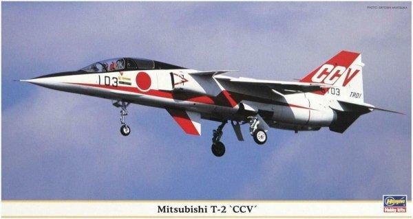 """Hasegawa 09692 Mitsubishi T-2 """"CCV"""" 1/48"""