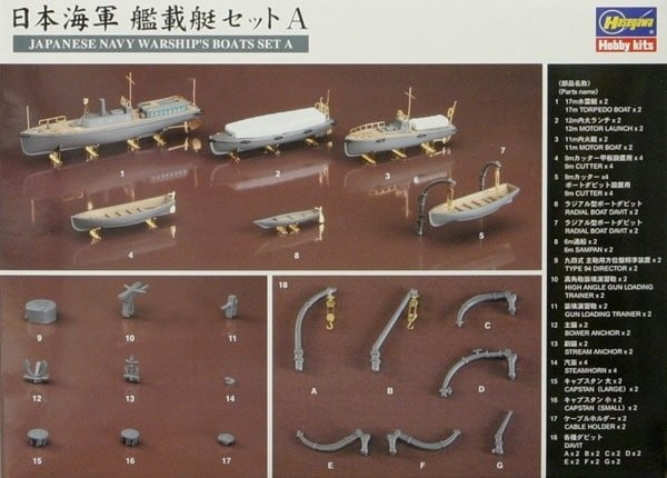 Hasegawa QG19 (72119) Japanese Navy Warship's Boats Set A 1/350
