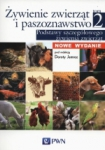 Żywienie zwierząt i paszoznawstwo tom 2
