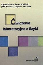 Ćwiczenia laboratoryjne z fizyki