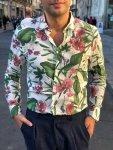 Kolorowe koszule męskie