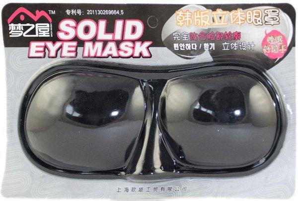 Opaska na oczy maska do spania czarna 3D