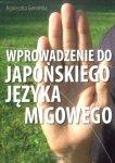 Wprowadzenie do japońskiego języka migowego
