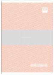 Zeszyt A5 60 kartek w linię BB PASTEL Nude (55617)