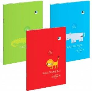 3x Zeszyt A4 w kolorową linię 32 kartki B&B Kids MIX (97426SET3CZ)