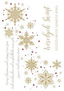 Kartka świąteczna firmowa BOŻE NARODZENIE 12 x 17 cm + koperta (47552)