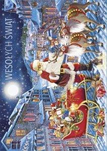 Kartka świąteczna BOŻE NARODZENIE 12 x 17 cm + koperta (41324)