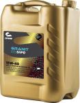 CYCLON GRANIT SYN SHPD 15W-40 20L