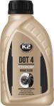 K2 T104 Płyn hamulcowy DOT-4 DOT4 500g