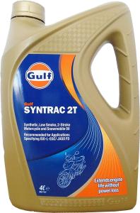GULF SYNTRAC 2T TC FD L-EGD 4L