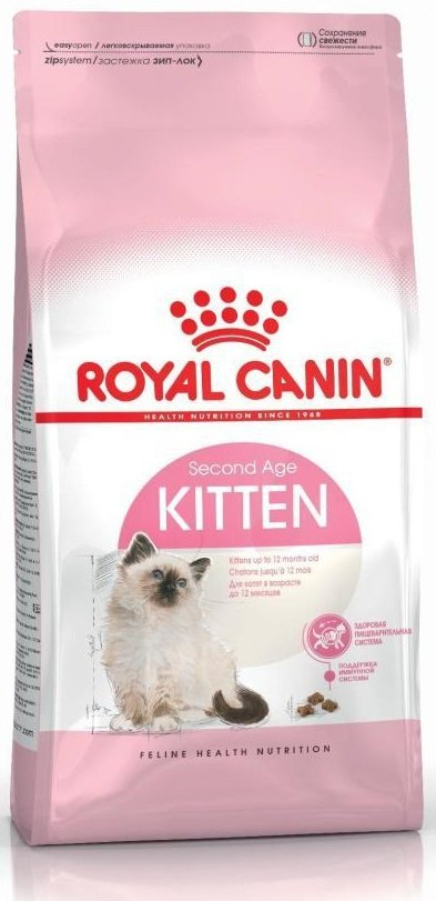 Royal Canin Kitten Second Age 2x10kg