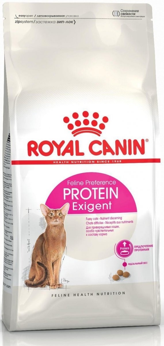 Royal Canin Protein Exigent 2x10kg