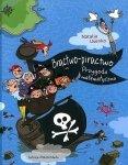 Bractwo-piractwo. Przygoda matematyczna