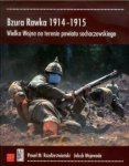 Bzura Rawka 1914-1915. Wielka wojna na terenie powiatu sochaczewskiego