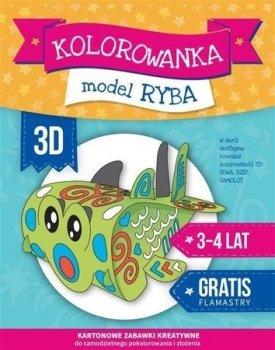 Ryba. Kolorowanka 3D